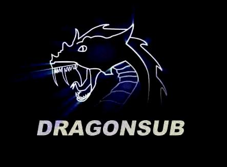 Logotipo Dragonsub